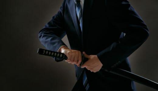 自己表現と逆刃刀