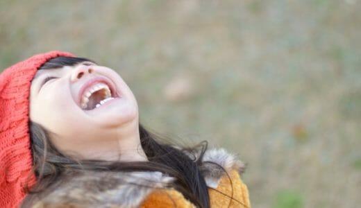 【感情】子供との付き合い方【対策】