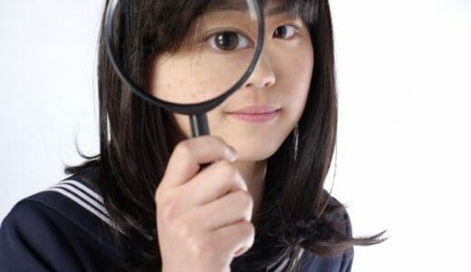 【不安】図太くなれない人は、他人の目に慣れよう